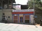 Modkeshwar Ganapati