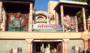 bhaktidham
