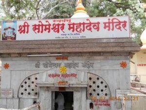 someshwar-mahadev-mandir